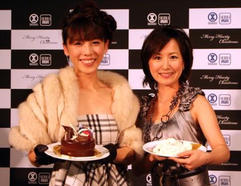 サムネイル ケーキより甘い新婚生活に幸せいっぱいの矢沢心と山川恵里佳