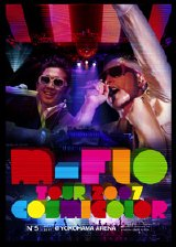 『m-flo TOUR 2007「COSMICOLOR」@YOKOHAMA ARENA』