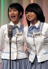 AKB48発の漫才コンビ・「なちのん」の佐藤夏希(左)と野呂佳代(右)