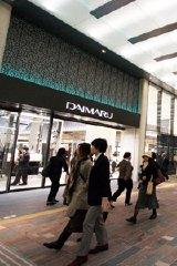 大丸東京店がJR東京駅八重洲口に移転オープン