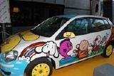 リリー・フランキーデザインの車
