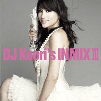 『DJ KAORI'S INMIX�V』ジャケット写真