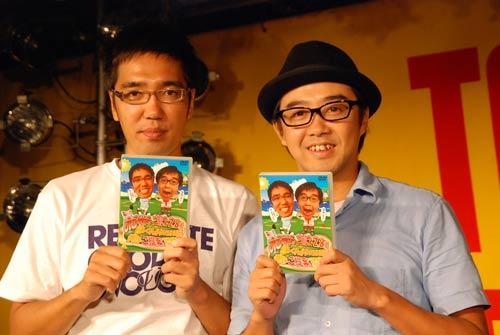 9月9日、DVD発売記念イベントを開催したおぎやはぎ