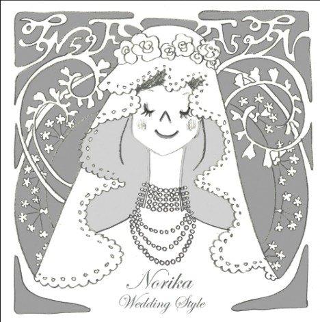 紀香のこだわりが感じられる『Norika Wedding Style』のアートワーク
