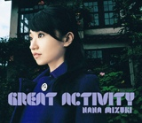 『GREAT ACTIVITY』