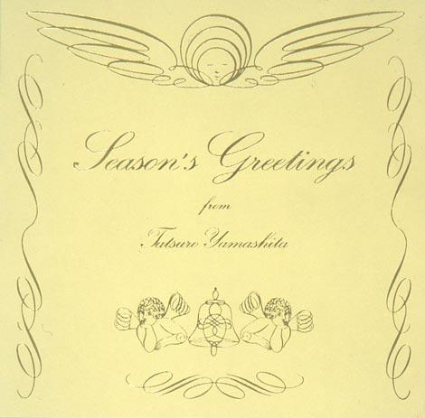 カバーアルバム『Season's Greetings』ジャケット写真