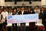 初のラジオ公開収録をファンと共に大成功させた岡野昭仁