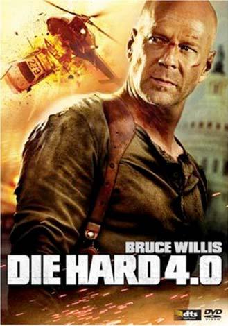 ブルース・ウィリス主演のDVD『ダイ・ハード4.0』
