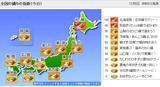 鍋もの指数 全国画面イメージ