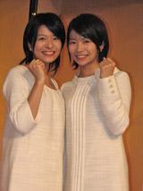 NHK朝の連続テレビ小説『だんだん』でヒロインを務めることを発表した三倉茉奈、三倉佳奈
