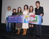日本版ミュージカル『ウェディング・シンガー』トークショーの様子