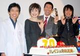 映画『ルイスと未来泥棒』のジャパンプレミア試写での(左から)米村でんじろう、小林幸子、田村裕、川島明