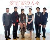 (左から)目黒祐樹、小林高鹿、遠藤久美子、小田茜、内田滋、奈美悦子