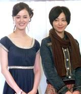 小田茜と遠藤久美子
