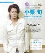 oricon style12/24号