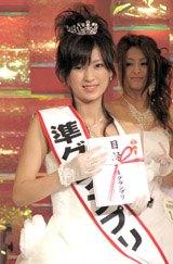 『準グランプリ』東京女子大学・藤村侑加さん