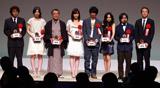 12月17日に開催された『第32回報知映画賞』にも出席していた(左から4人目)
