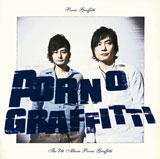 07年8月に発売したアルバム『ポルノグラフィティ』(※右がボーカル・岡野昭仁)