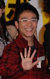 『貧乏男子ボンビーメン』の制作発表に出席した八嶋裕二