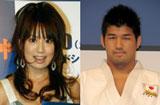 結婚を発表した井上康生と東原亜希