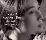 ニューアルバム『ZARD Request Best 〜beautiful memory〜』のジャケット写真
