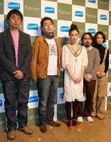 (左から)高崎卓馬、高須光聖、蒼井優、山下敦弘、タナダユキ