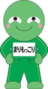 北海道発キャラクター・まりもっこり (C)KYOWA