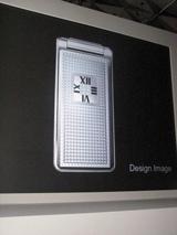 『ティファニー携帯』のイメージ図