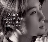 『ZARD Request Best 〜beautiful memory〜』のジャケット写真