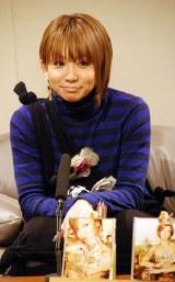 『Yahoo!ライブトーク』に生出演した倖田來未