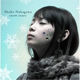 しょこたんの新曲「snow tears」CD・DVD付き