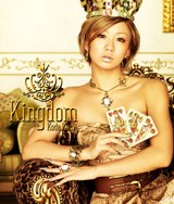 アルバム『Kingdom』(CD+DVD)