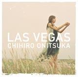 07年10月に発売されたアルバム『LAS VEGAS』初回盤