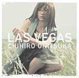 07年10月に発売されたアルバム『LAS VEGAS』通常盤