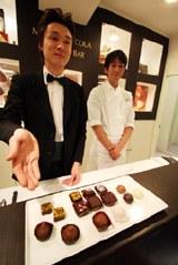 男性のためのショコラ・テイスティングバーが登場(シブヤ西武B館6階)