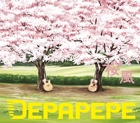 「桜風」/DEPAPEPE