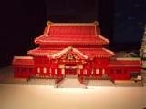 日本にある世界遺産の一つです。名称は?正解は会場で