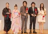 「エランドール賞」新人賞の授賞式の様子