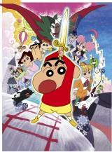 (C)臼井儀人/双葉社・シンエイ・テレビ朝日・ADK 2008