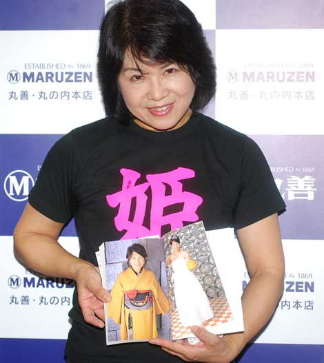 議員 姫井 由美子