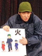 COWCOW山田よし(準決勝時)