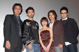 左から)亀井亨監督、村上淳、吉野紗香、出合正幸、田中哲司