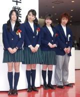 堀越高校卒業式で会見を行った黒川智花、林丹丹、小林涼子、栩原楽人