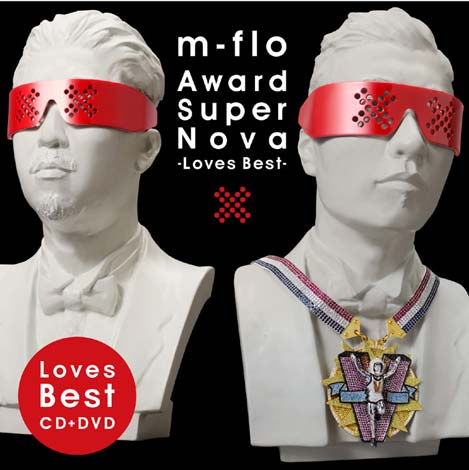"""m-flo """"Loves""""シリーズ・ベスト盤『Award SuperNova -Loves Best-』"""