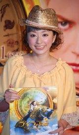 映画『ライラの冒険 黄金の羅針盤』のジャパンプレミアに来場した土岐田麗子