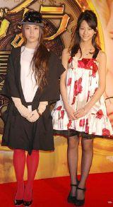 映画『ライラの冒険 黄金の羅針盤』のジャパンプレミアに登場した成海璃子と谷内まりや
