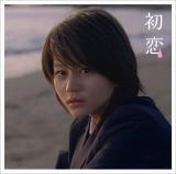 GOING UNDER GROUND「初恋」