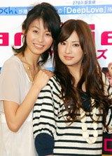 熱い友情を得た本仮屋ユイカ(左)と北川景子(右)のふたり