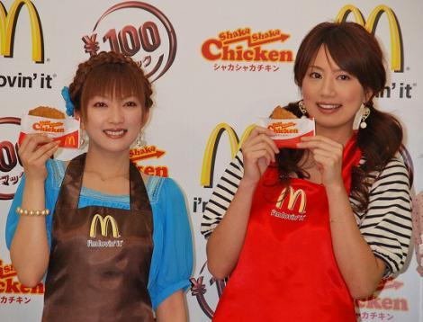 サムネイル 日本マクドナルドの『シャカチキ人気No.1決定戦!』に出席したタレントの山田まりや(左)と東原亜希(右)