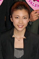 竹内結子[08年2月撮影]